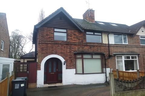 4 bedroom semi-detached house for sale - George Street, Arnold, Nottingham, NG5