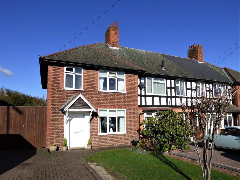 3 Bedrooms End Of Terrace House for sale in Trent Valley Road, Lichfield