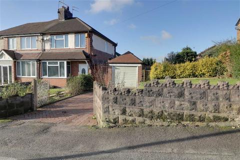 3 bedroom property with land for sale - Mount Road, Kidsgrove, Stoke-on-Trent