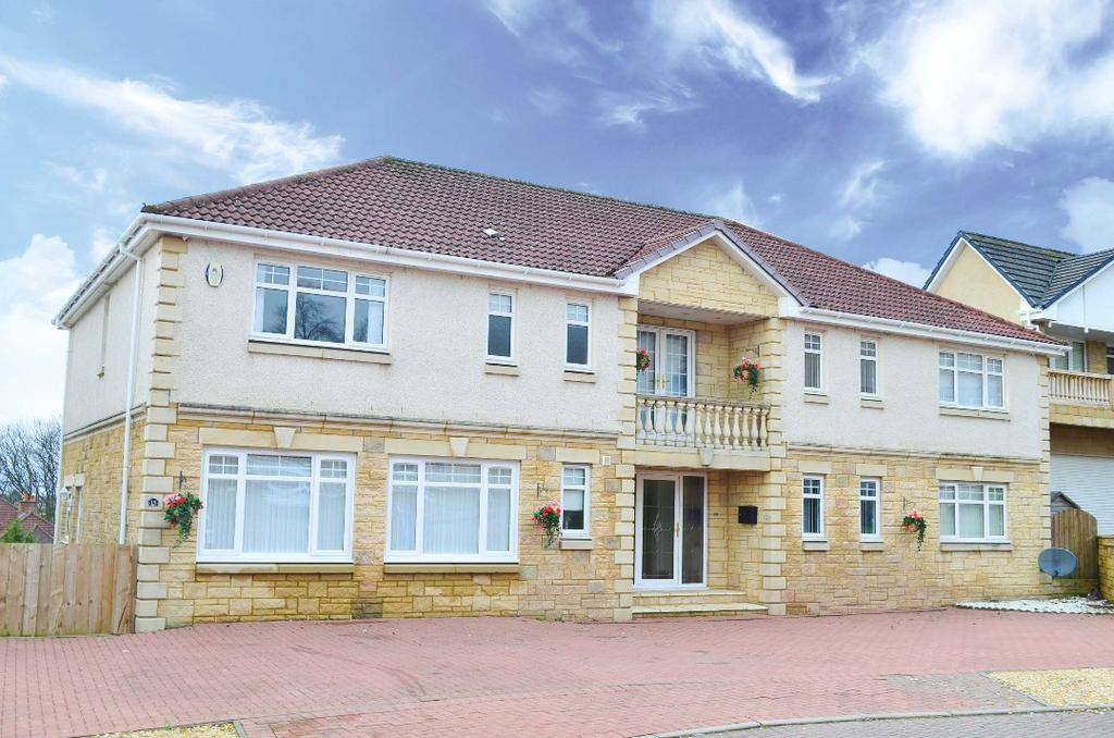 5 Bedrooms Detached House for sale in Snead View, Motherwell, North Lanarkshire, ML1 5GL