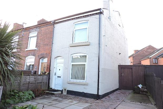 2 Bedrooms End Of Terrace House for sale in Pinfold Lane, Stapleford, Nottingham, NG9