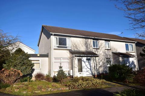 2 bedroom flat for sale - 10 Alnwickhill Loan, Edinburgh, EH16 6YB