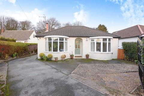 2 bedroom bungalow for sale - BRANKSOME DRIVE, SHIPLEY, BD18 4BE