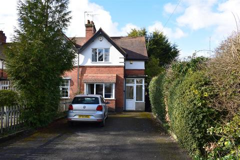 2 bedroom semi-detached house to rent - Knowle