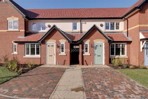 2 bedroom terraced house for sale - Lions Close, Alsager