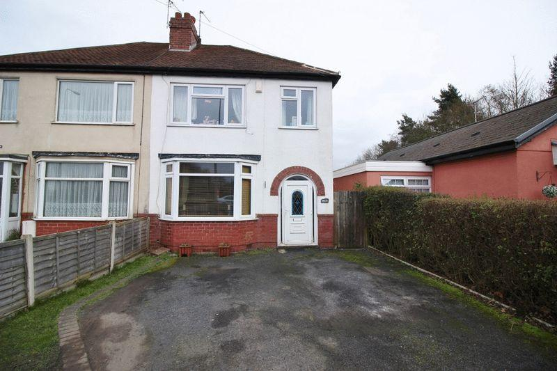 3 Bedrooms Semi Detached House for sale in Stafford Road, Coven Heath