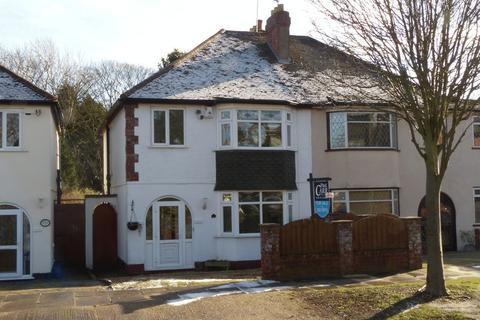 3 bedroom semi-detached house for sale - Moor End Lane, Birmingham