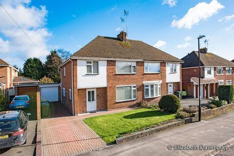 3 bedroom semi-detached house for sale - Ridgeway Ave, Stivichall, Coventry