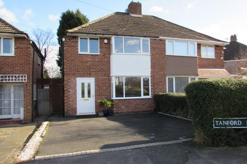 3 bedroom semi-detached house for sale - Tanford Road, Solihull