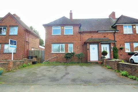 2 bedroom semi-detached house for sale - Moat Lane, Solihull