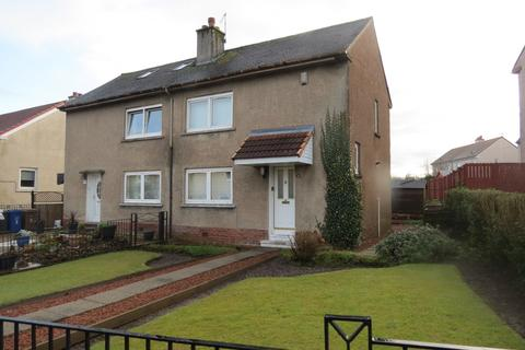 2 bedroom semi-detached house for sale - Durward Way, Paisley PA2