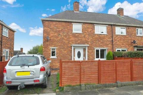 2 bedroom semi-detached house for sale - Lister Drive, Base Green, Sheffield, S12 3FW