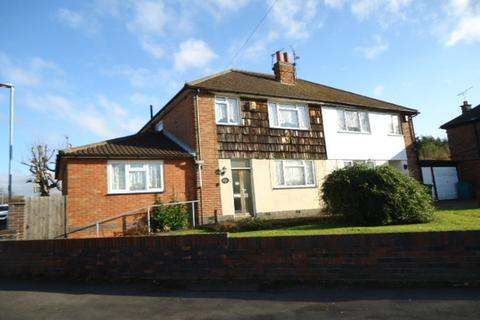 4 bedroom semi-detached house for sale - Kingsway North, Braunstone Town, Leicester, LE3