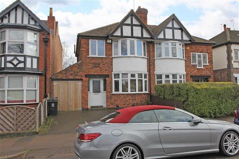 3 bedroom semi-detached house for sale - Narborough Road, Rowley Fields, Leicester