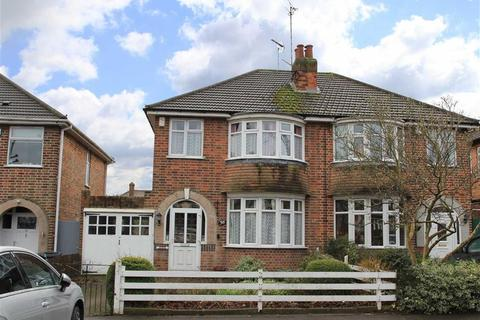3 bedroom semi-detached house for sale - Anstey Lane, Leicester, Leicester