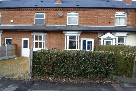 2 bedroom terraced house to rent - Reddicap Heath Road, Sutton Coldfield, B75 7DU