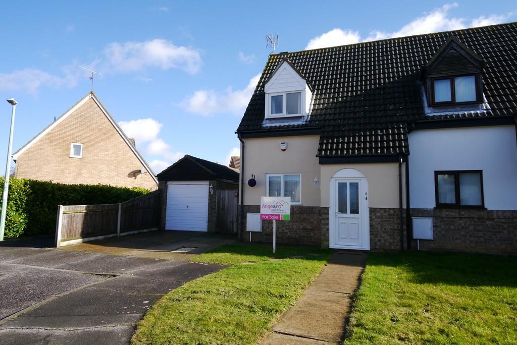 2 Bedrooms End Of Terrace House for sale in Celandine Close, Carlton Colville, Lowestoft