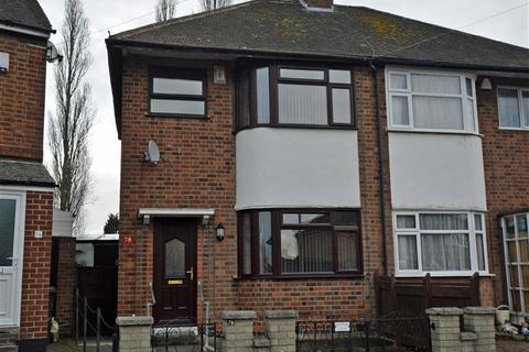 3 bedroom semi-detached house for sale - Roydene Crescent, Off Anstey Lane