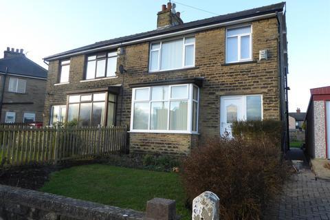 3 bedroom semi-detached house for sale - Fieldway, Clayton, Bradford