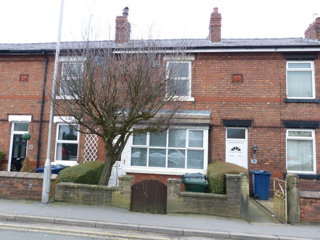 2 Bedrooms House for sale in Halsall Lane, Ormskirk, L39