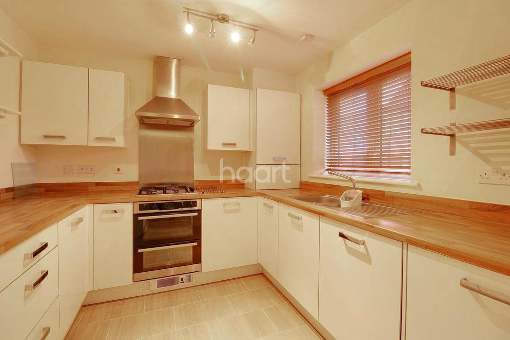 3 Bedrooms End Of Terrace House for sale in Heathland Way, North Grays