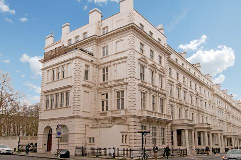 2 bedroom apartment for sale - Princes Gate, South Kensington