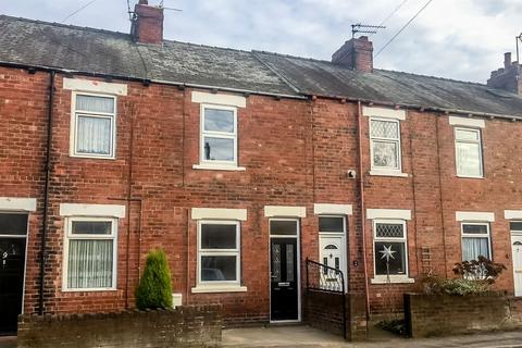 3 bedroom terraced house for sale - Railway View, York