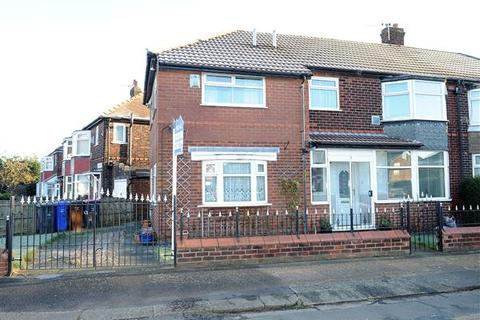 4 bedroom semi-detached house for sale - 1 Wilfred Road, Peel Green M30 7LB