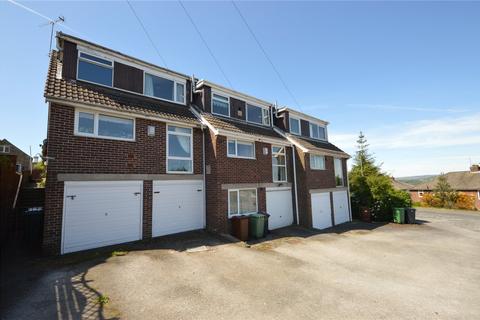 2 bedroom terraced house for sale - Larkfield Avenue, Rawdon, Leeds, West Yorkshire