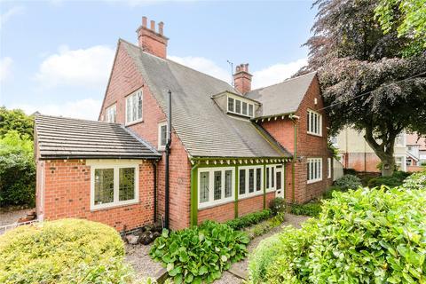 4 bedroom detached house for sale - Egerton Road, Woodthorpe, Nottingham, NG5
