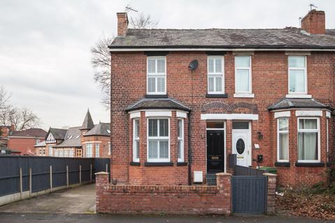 4 bedroom end of terrace house for sale - Westbourne Road, Urmston, Manchester, M41