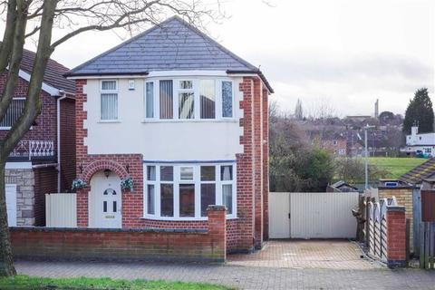 3 bedroom detached house for sale - Thurncourt Road, Off Scraptoft Lane, Leicester