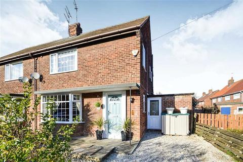 3 bedroom semi-detached house for sale - Legard Drive, Anlaby, East Riding Of Yorkshire