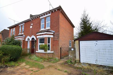 3 bedroom semi-detached house to rent - Bassett
