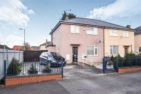 3 bedroom semi-detached house for sale - Rowlston Grove, Hull, East Yorkshire, HU9