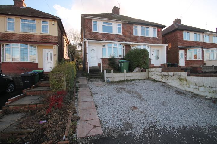 2 Bedrooms Semi Detached House for sale in Elm Terrace, Tividale, B69