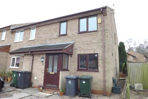 2 bedroom end of terrace house for sale - Plantation Close, Arnold, Nottingham, NG5