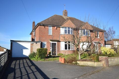 3 bedroom semi-detached house for sale - Emmer Green