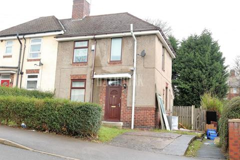 2 bedroom semi-detached house for sale - Gatty Road, Shiregreen