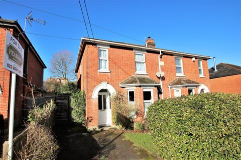 3 bedroom semi-detached house for sale - West End, Southampton