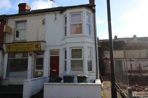 2 bedroom end of terrace house for sale - Hearsall Lane, Earlsdon, Coventry, West Midlands. CV5 6HF