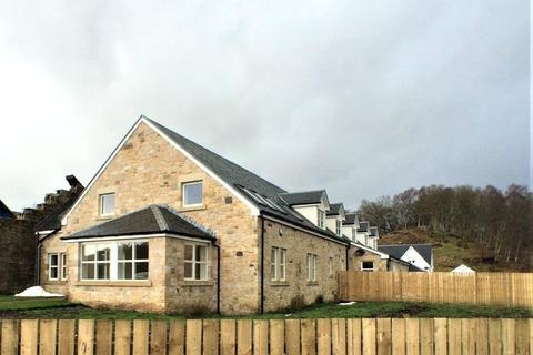 4 bedroom terraced house to rent - No 6 Woodend Steading, Coach Road, Kilsyth, G65 0PZ, G65