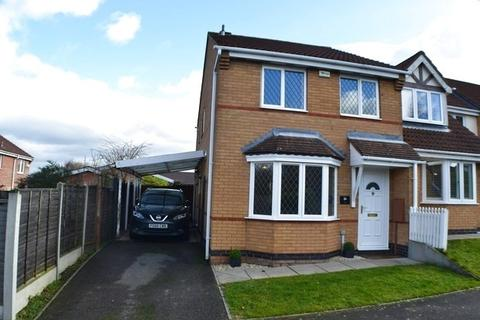 3 bedroom end of terrace house for sale - Owen Close, Thorpe Astley, Leicester, LE3