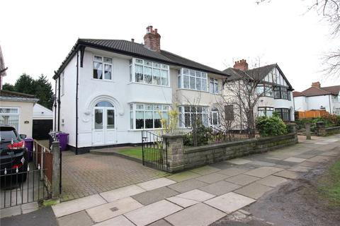3 bedroom semi-detached house for sale - Leyfield Road, Liverpool, Merseyside, L12