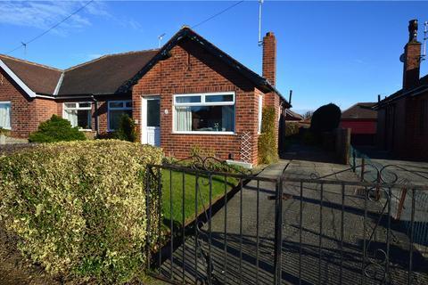 2 bedroom semi-detached bungalow for sale - Pendas Walk, Leeds, West Yorkshire