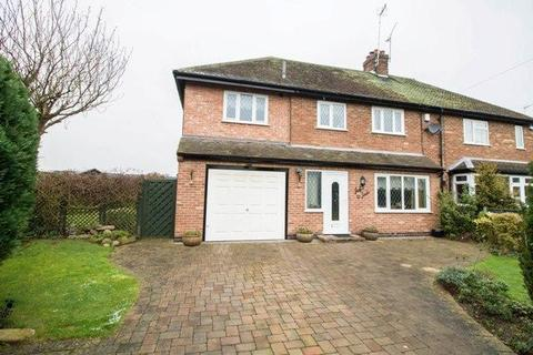 4 bedroom semi-detached house to rent - Elmcroft, Oxton, Nottingham, Nottinghamshire, NG25 0SB