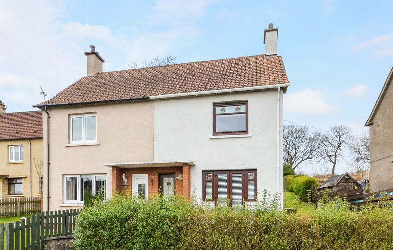 2 Bedrooms Semi Detached House for sale in Castlehill View, Kilsyth