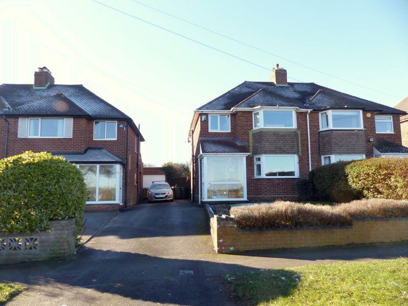 3 Bedrooms Semi Detached House for sale in Doe Bank Lane, Great Barr