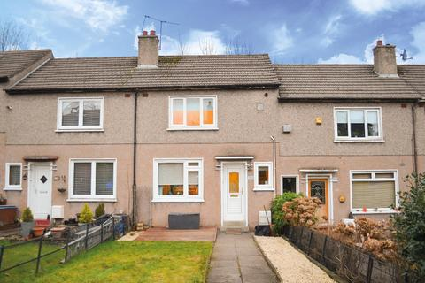 2 bedroom terraced house for sale - Prospecthill Road, Mount Florida, Glasgow, G42 9XB