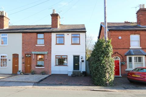 2 bedroom end of terrace house for sale - Lodge Road, Knowle